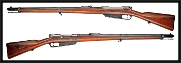 German 1888 Commission Rifle